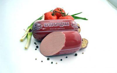 Колбаса Бутербродная
